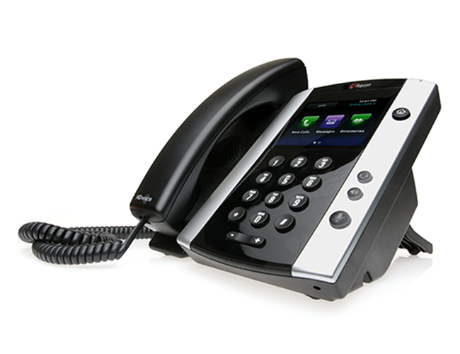 Polycom VVX 501 Business Media Phone