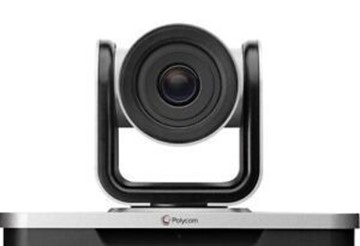 Image de Poly EagleEye Video Conferencing Camera